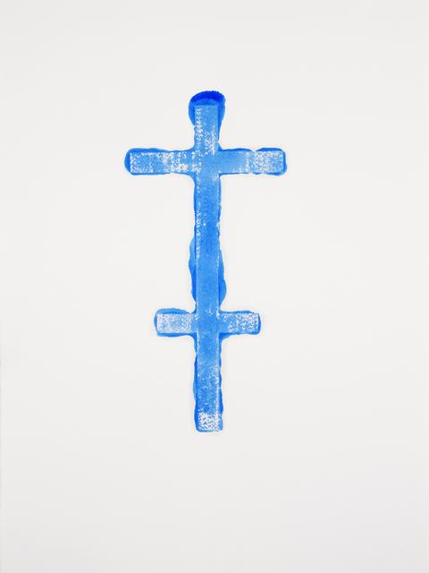 , 'Toutes les erreurs du système,' 2017, Galerie Laurence Bernard