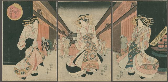 , 'White Kimono of the Hassaka Autumn Festival in the Yoshiwara,' ca. 1820, The Art of Japan