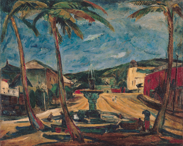 , 'Scene with Coconut Trees,' 1931, Taipei Fine Arts Museum