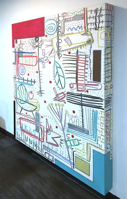 Woolga Choi, 'White series', 2006, Galerie Pici
