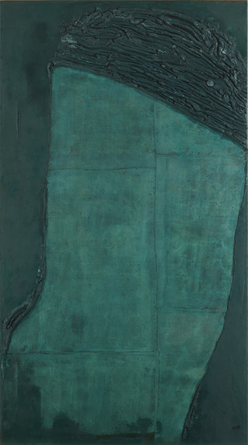 , 'Witness,' 1962, Shunpudo Gallery