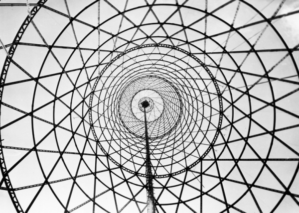 , 'Moscow Shukhov's tele- and radio Tower,' 1929, Lumiere Brothers Gallery