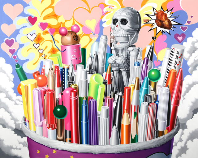 , 'Full o Love,' 2012, Parkview Green Art