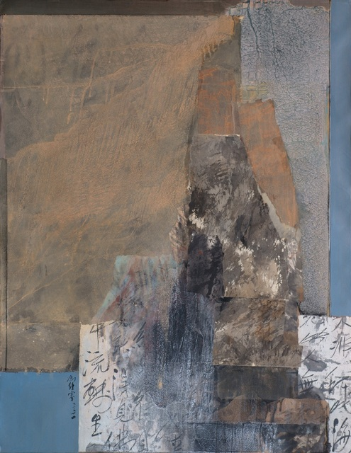 Fong Chung-Ray 馮鍾睿, '92-24 ', 1992, Galerie du Monde