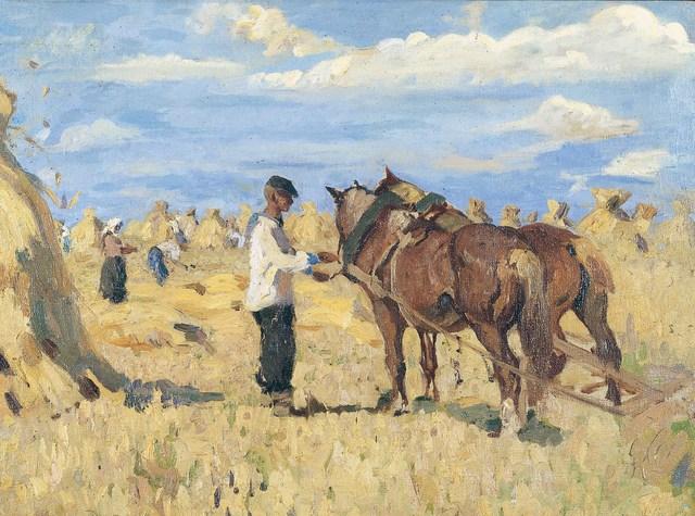 Pavel Izmailovich Khaykin, 'Harvest Collection', 1958, Surikov Foundation