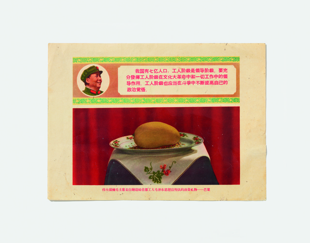 , 'Small color poster,  Mango displayed on plate,' 1968 or 1969, China Institute Gallery