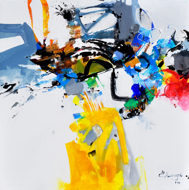 , 'Solar Debris,' , Miller Gallery