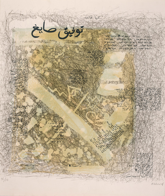 , 'In Memory of  Toufic Sayegh,' ND, Meem Gallery