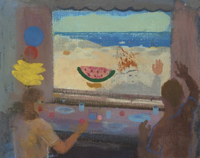 , 'Sharing Fruits and Bounty ,' , Dowling Walsh