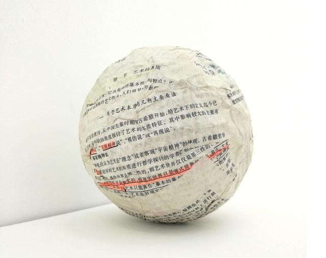 , 'Knowledge Ball - Textbook,' 2018, Danysz Gallery