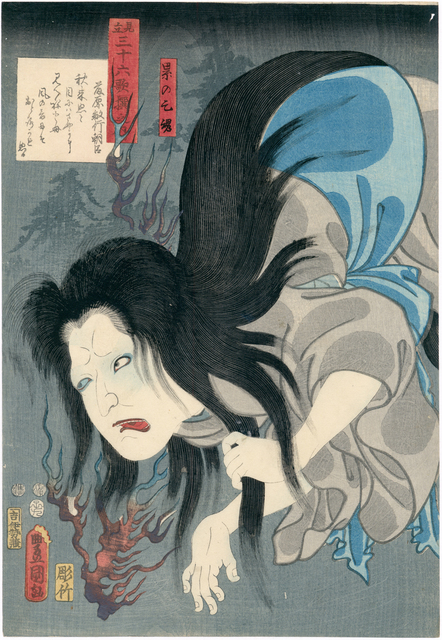 , 'The Ghost of Kasane,' 1852, Egenolf Gallery Japanese Prints & Drawing