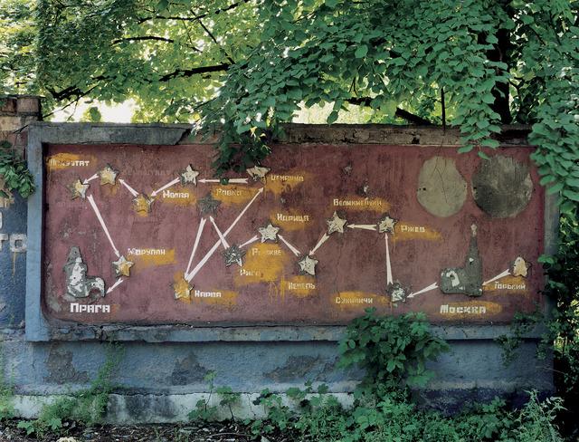 , 'Milovice,' 2002, Rosier Gallery