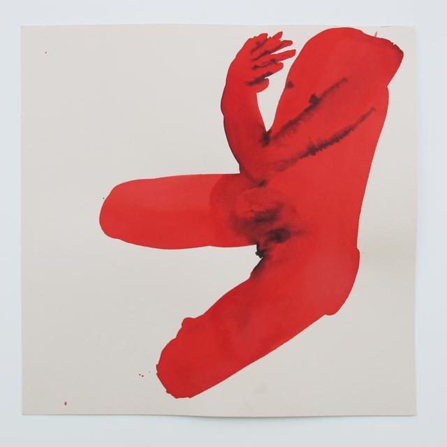 , 'Untitled,' 2015, V1 Gallery