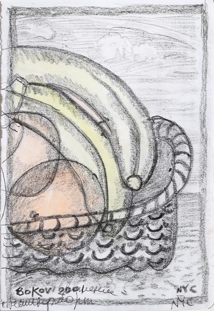 Konstantin Bokov, 'Fruit Bowl', 2001, RoGallery