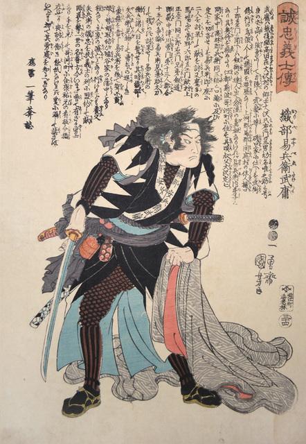 , 'Oribe Yasubei Taketsune,' ca. 1847, Ronin Gallery