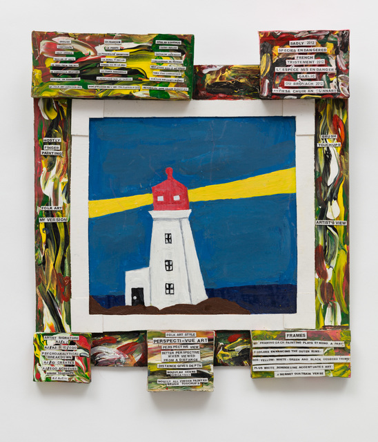 , 'Untitled (Lighthouse),' , The Good Luck Gallery