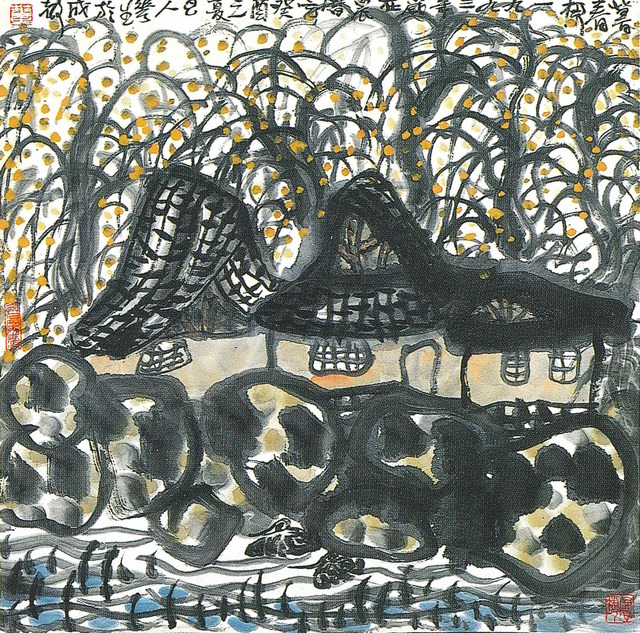 , 'Pastoral Scene at Dusk 暮春柳,' 1993, Alisan Fine Arts