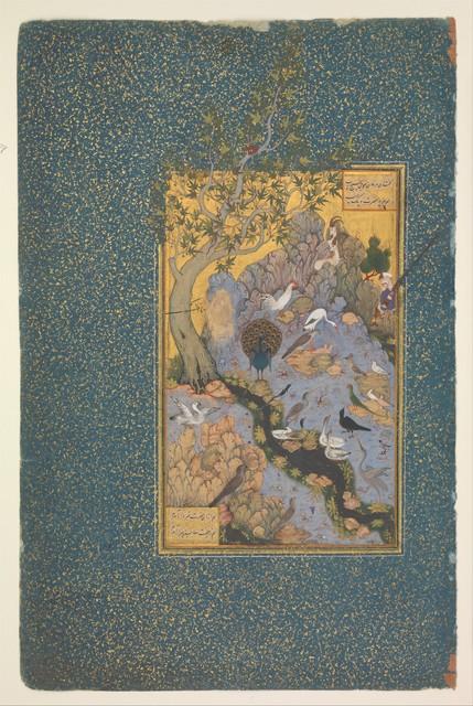 "Attar of Nishapur, '""The Concourse of the Birds"", Folio 11r from a Mantiq al-tair (Language of the Birds)', ca. 1600, The Metropolitan Museum of Art"
