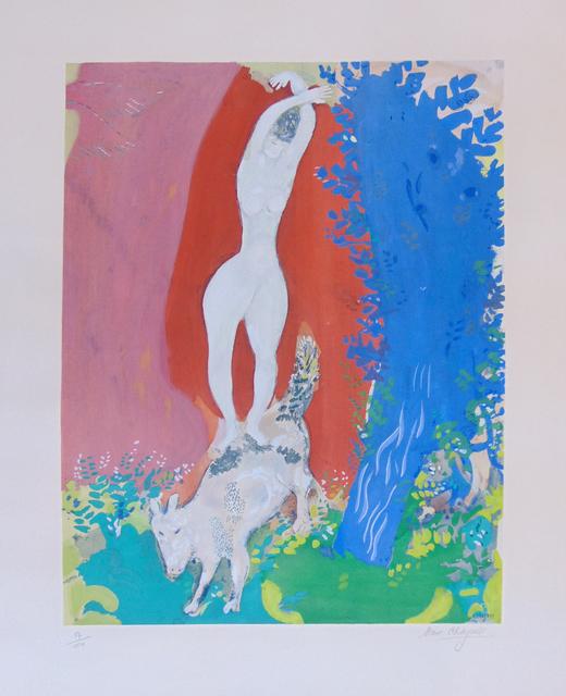 , 'Circus Woman | Femme de Cirque,' 1960, Gilden's Art Gallery