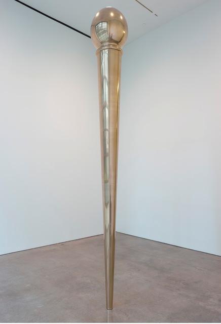 , ' No title (flagpole),' 2017, Gagosian