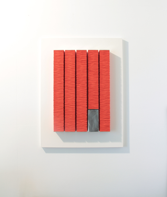 , 'the wall of self (YT-1096),' 2017, H-art Beat Gallery