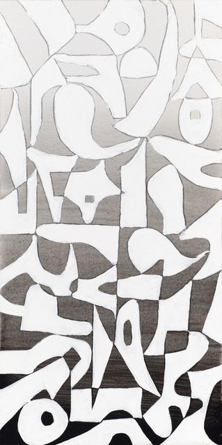 , 'Untitled 2014 bbb-U,' 2014, KM Fine Arts
