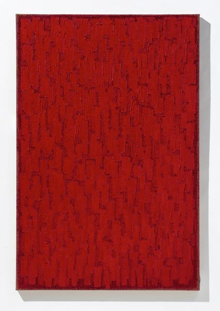 Ha Chong-Hyun, 'Conjunction 17-95', 2017, Kukje Gallery