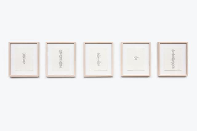 , 'Five Lists,' 1991, Jason Haam