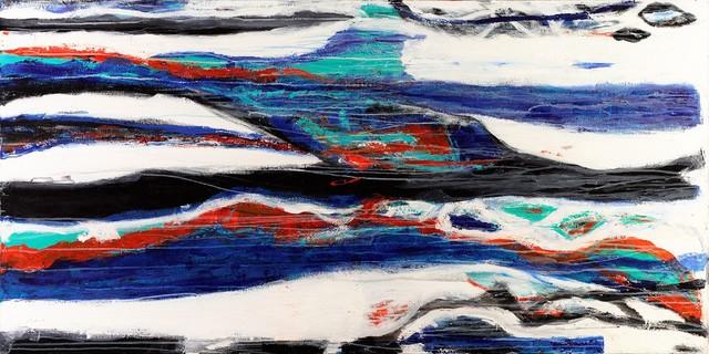 , 'Danube,' 2017, Castelli Art Space
