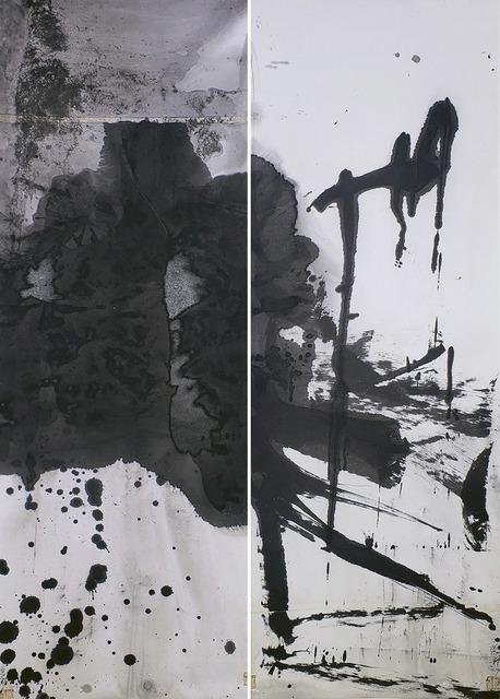 Lan Zhenghui, 'Listen S023', 2019, Alisan Fine Arts