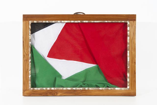 Meschac Gaba, 'Diplomatique (Palestine) ', 2008, Stevenson