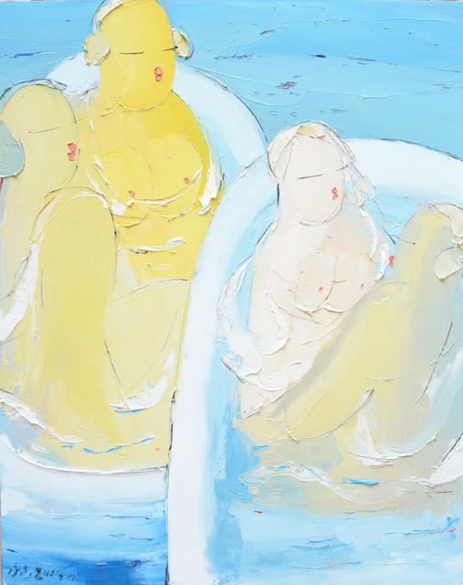 , 'Untitled - IX,' 2015, ArtCN