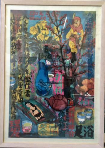 , 'Untitled,' 2014, Club d'Art Contemporain