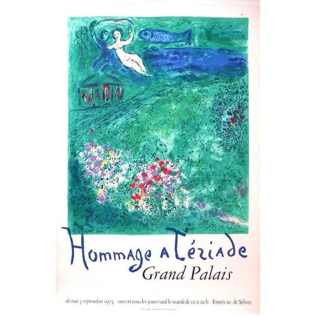"""Marc Chagall, 'Poster """"Homage to Tériade"""" by Sorlier after Marc Chagall', 1973, Galerie Philia"""