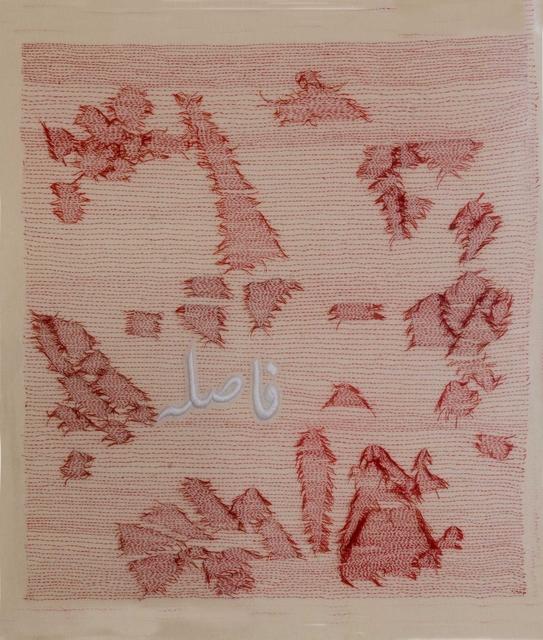 , 'Fasla (Distance 1),' 2014, Aicon Gallery