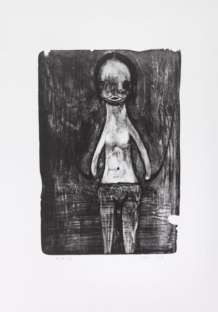 , 'Untitled 4, I,' 2016, Gallery Baton
