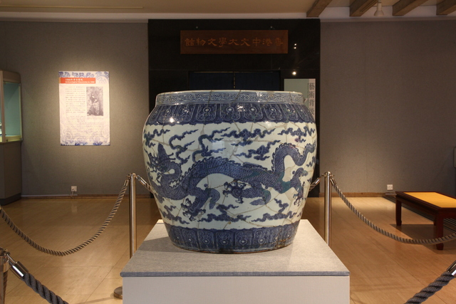 , 'Large jar with dragons and cloud in blue and white,' Zhengtong to Tianshun, Ming Dynasty(1436, 1464), Art Museum of the Chinese University of Hong Kong