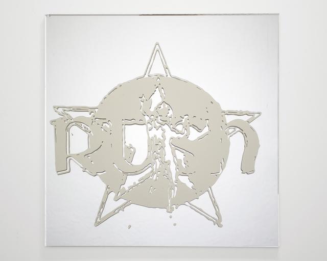 , 'Rush,' 2015, Corey Oberlander + Lindsey Stapleton
