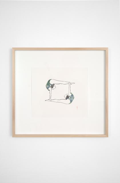 Hayv Kahraman, 'Not Quite Human Drawing 10', 2019, Jack Shainman Gallery