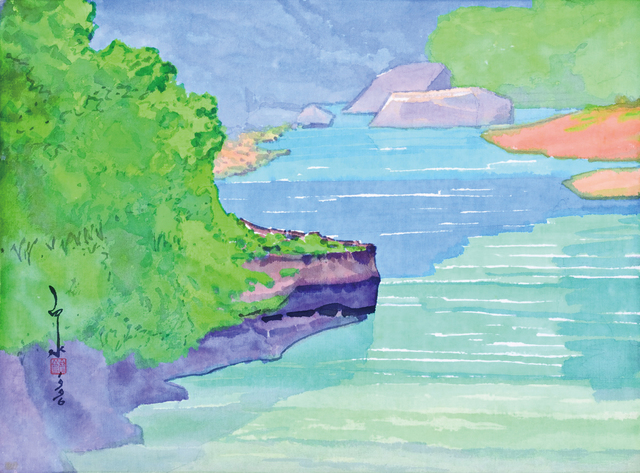 Ma Paisui 馬白水, 'Lake of Boar 山豬湖', 1996, Painting, Color ink on paper, Asia Art Center