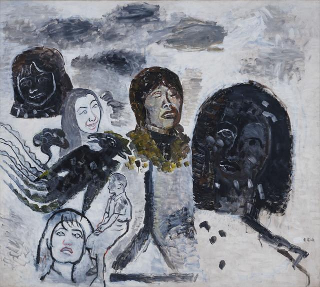, 'Untitled,' 2001, ShanghART