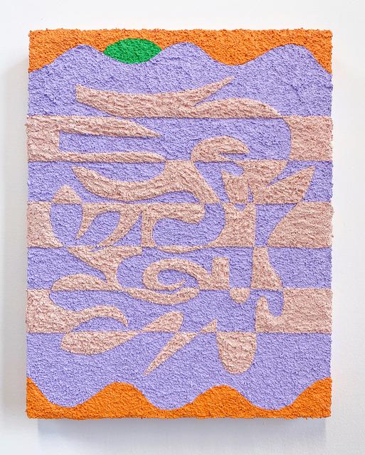Carlos Rosales-Silva, 'Border Exchange', 2020, Painting, Sand in acrylic paint on panel, Ruiz-Healy Art