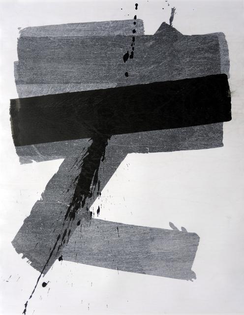 , '8 May-Whatever,' 2013, Da Xiang Art Space