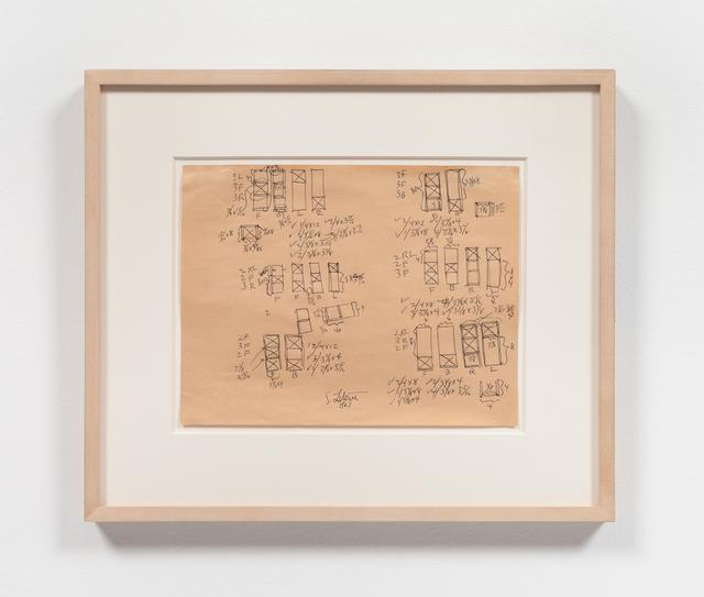 , 'Modular Structure (#6),' 1967, Rhona Hoffman Gallery