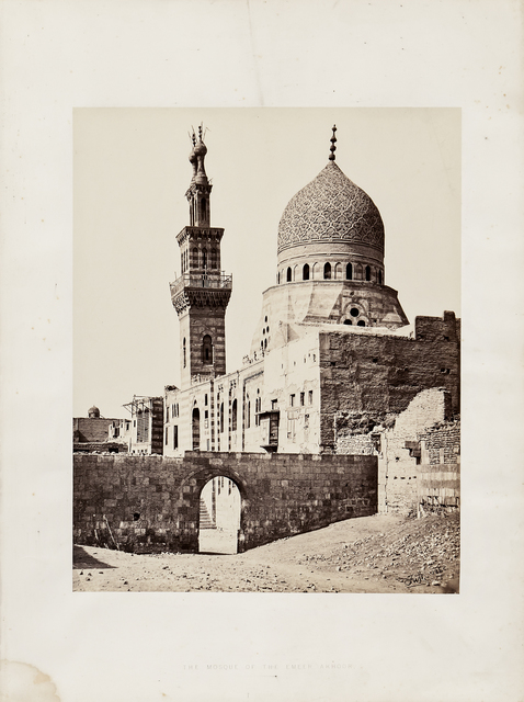 Francis Frith, 'The Mosque of the Emeer Akhoor, Cairo', 1858, Skinner