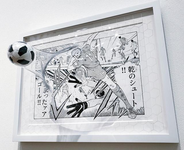 Yuki Matsueda, 'MANGA -201873- ', 2019, A.Style