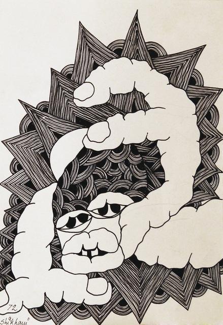 , 'Untitled (Liberation War),' 1972, Perve Galeria