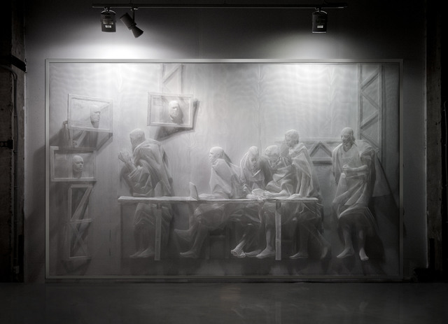 , 'Conference,' , Moscow Museum of Modern Art