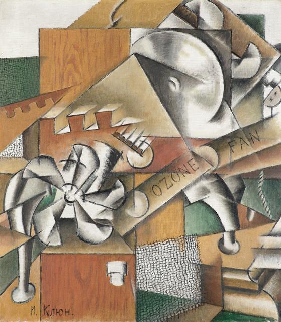 , 'Ozonator,' 1914, Fondation Beyeler
