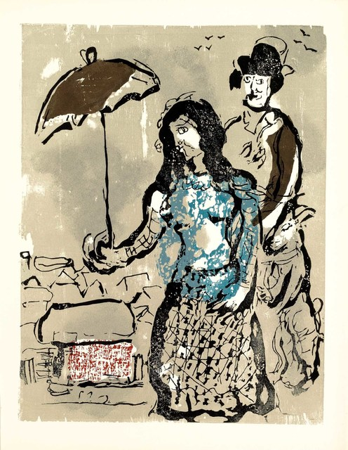 Marc Chagall, 'Vers la Rive (Poèmes, #4)', 1968, Martin Lawrence Galleries
